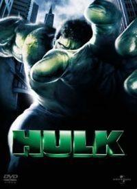 Hulk (2003) (2DVD) (különleges kiadás) (Marvel)