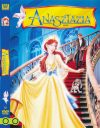 Anasztázia (1DVD) (1997) (Don Bluth, Gary Goldman)