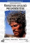 Krisztus utolsó megkísértése (1DVD) (The Last Temptation of Christ) (Martin Scorsese) (felirat)