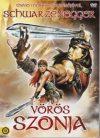 Vörös Szonja (1DVD) (Red Sonja) (Arnold Schwarzenegger)