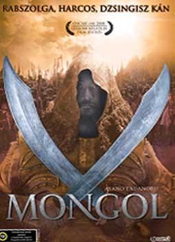 Mongol (1DVD)