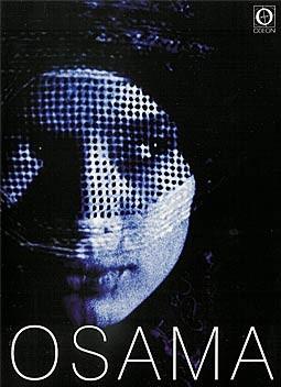 Osama (2003) (1DVD) (Siddiq Barmak)