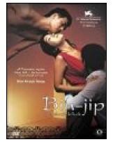 Bin-jip - Lopakodó lelkek (1DVD) (Kim Ki-duk)