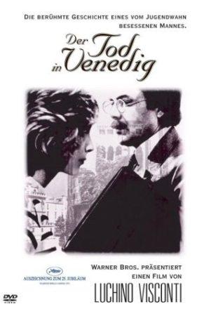 Halál Velencében (1DVD) (Thomas Mann)