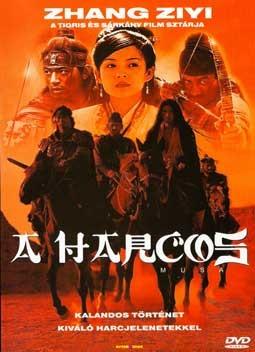 Harcos, A (2001 - Musa) (1DVD) (Ziyi Zhang)