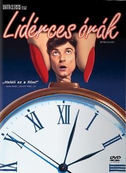Lidérces órák (1DVD) (Martin Scorsese)