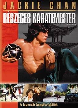 Részeges karatemester 1. (1DVD) (Jackie Chan) (Fórum Home Entertainment Hungary kiadás)