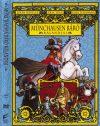 Münchausen báró kalandjai (2DVD) (extra változat) (Fórum Home Entertainment Hungary kiadás) (szinkron)