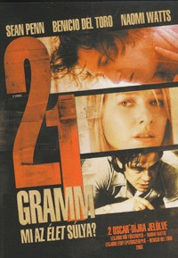 21 gramm (1DVD)