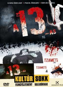 13-as, A (2005 - Tzameti) (1DVD) (George Babluani)