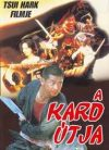 A Kard útja (1DVD) (1996)