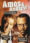 Amos & Andrew bilincsben (1DVD) (2012) ( Samuel L.Jackson, Nicolas Cage)