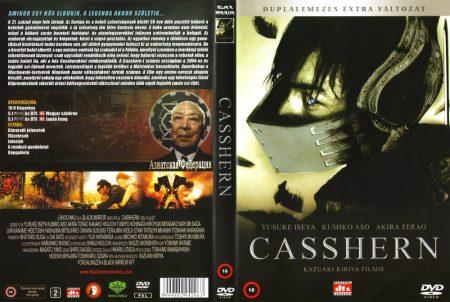 Casshern (2DVD) (extra változat) (rendezői változat)