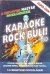 Karaoke Rock Buli! DVD (1DVD)