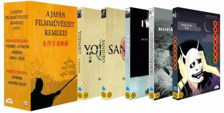Japán filmművészet remekei, A (5DVD) (A. Kuroszava, K. Shindo) (limitált, egyedi sorszámozott gyűjtemény) (DVD díszdoboz)