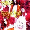 Hole: Pretty On The Inside (1CD)