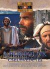 Apostolok cselekedetei (1DVD) (Vizuális Biblia sorozat)
