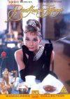 Álom luxuskivitelben (1DVD) (Audrey Hepburn) (Oscar-díj) (Paramount kiadás) ( magyar vonatkozás nélkül !!! )